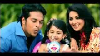 Ek Jibon 2 -এক জীবন (পার্ট-২)-আসিফমামুন-(৩৩)
