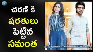 Ram Charan about Samantha in His Latest Interview | Ram Charan | Samantha | #Rc11 | Ready2release