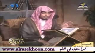 """محاسن التأويل """"تفسير سورة الفاتحة"""" - الشيخ صالح المغامسي"""