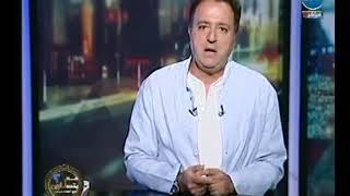 احمد عبدون يرد على تهديدات برنامجه بسبب كشف فضيحة مستشفي 500-500 وموائد الرحمن في شهر رمضان