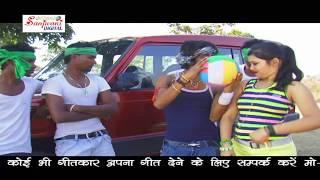 HD बॉल बना के खेलब तोहार हथगोला के || Bhojpuri hot songs 2015 new || Bipin Sharma, Khushboo Uttam