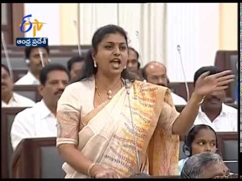 Satire On Roja s Make Up & War Of Words In AP Assembly Before Budget Introduction