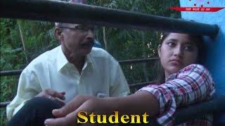 Student Episode 1 - स्टुडेन्ट भाग १ - Nepali TV Serial