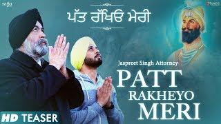 Patt Rakheyo Meri (Teaser)   Jaspreet Singh Attorney   Punjabi Devotional Song 2017   Saga Music