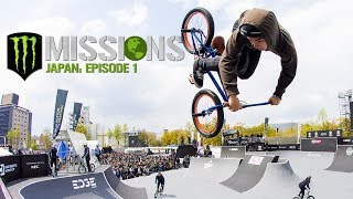 MONSTER ARMY MISSIONS | JAPAN: EPISODE 1 - FISE PRACTICE