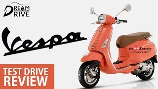 Vespa Scooter | Test Drive Review | Dream Drive | EP 242  | Kaumudy TV