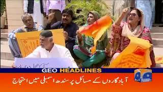 Geo Headlines - 03 PM - 19 April 2018