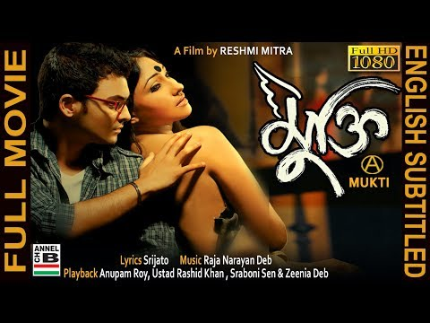 Xxx Mp4 Mukti মুক্তি Bengali Full Movie Rituparna Rajdeep Gupta Anupam Roy Full HD Subtitled 3gp Sex