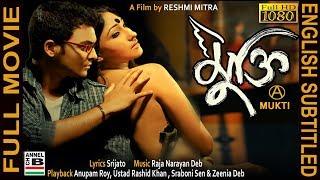 Mukti | মুক্তি | Bengali Full Movie | Rituparna | Rajdeep Gupta | Anupam Roy | Full HD | Subtitled