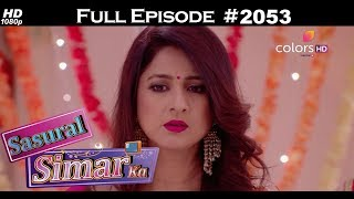 Sasural Simar Ka - 1st March 2018 - ससुराल सिमर का - Full Episode