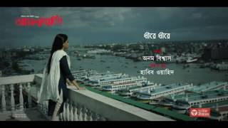 Dhire dhire aynabaji bangla song 2016