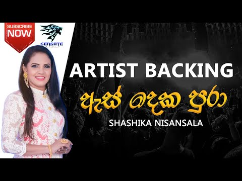 Xxx Mp4 As Deka Pura Shashika Nisansala 2018 Live With Sensate 2nd Anniversary Show 3gp Sex
