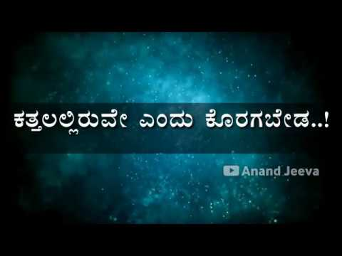 Xxx Mp4 Kannada Quotes Kannada Inspiration Quotes Kannada Whatsapp Status Video New Status Video 3gp Sex