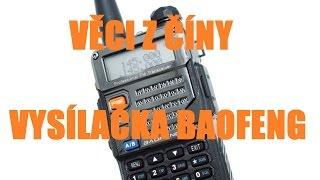 Věci z Číny - dualband vysílačka Baofeng UV 5 R E