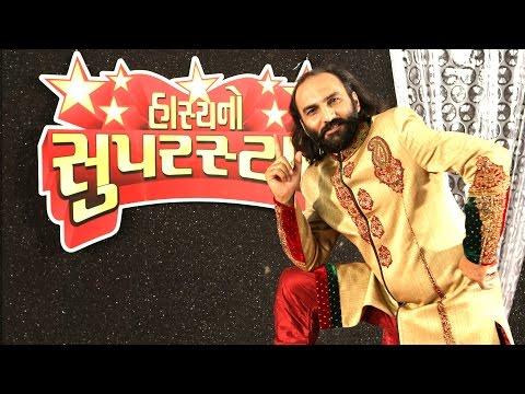Xxx Mp4 New Gujarati Jokes 2016 Hasyano Superstar Part 2 Sairam Dave Comedy Show 3gp Sex