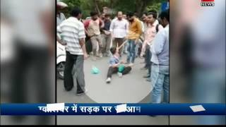 Video of a Man Beaten Up on Road in Gwalior
