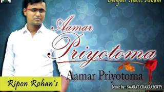 Aamar Priyotoma - featuring - Ripon Rohan