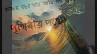 (কবিতার জন্য) বনলতা সেন- জীবনানন্দ ... আবৃত্তি-অনিন্দ্য