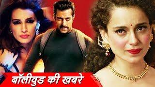 Salman के Race 3 में होगी Kriti Sanon, Bollywood ने किया Kangana Ranaut को अकेला