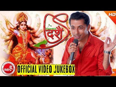 Xxx Mp4 Hits Of Bishnu Majhi Khuman Adhikari Dashain Video Jukebox 3gp Sex