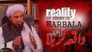 Waqia Karbala Ki Haqeeqat by Mufti Tariq Masood Part 1