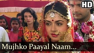 Mujhko Paayal Naam Diya Hai Logon Ne - Paayal (1992) Songs - Bhagyashree - Himalaya