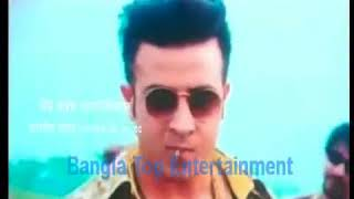Bosgiri Bangla full movie Shakib Khan  ও Bubly