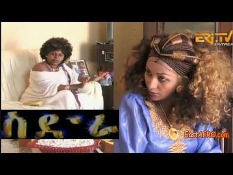 Eritrean Movie Sidra September 12 2015