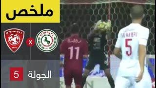 ملخص مباراة الاتفاق و الفيصلي في الجولة 5 من الدوري السعودي للمحترفين