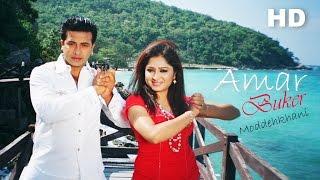 Tumi Amar Anonto Prem | Amar Buker Moddhi Khane | Video Song | Shakib Khan | Racy | SIS Media