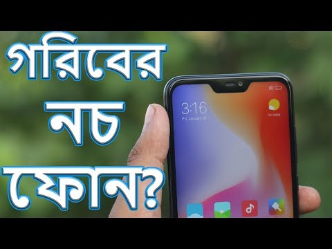 Xiaomi Redmi 6 Pro / Mi A2 Lite Full Review, Unboxing Giveaway | Budget Notch Pixel Phone (Bangla)