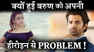 IPKKND  Is barun Sobti not Comfortable with his Co Actress    Crazy 4 TV