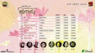 Jibon Gari | Artist Mixed Album | Full Album | Audio Jukebox