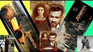 Operation Agneepath Full Movie Trailer | Teaser | Unofficial || Action & Thriller Movie { Fan Made }