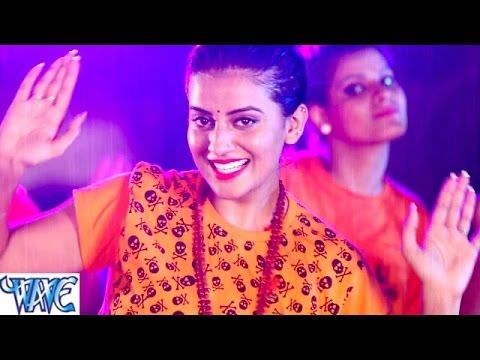 Xxx Mp4 नाचs हिलाके करहईया Sung By Akshra Singh Superhit Kanwar Songs Bhojpuri Kanwar Bhajan 2016 New 3gp Sex