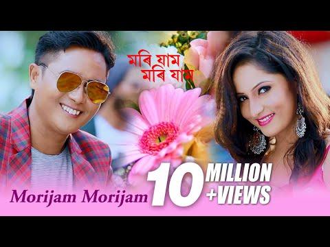 Xxx Mp4 Morijam Morijam Bornali Kalita Tilok Newar Pankaj Sunita New Assamese Song 3gp Sex