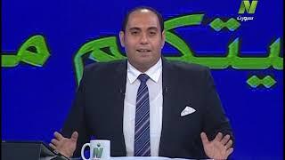 ستاد النيل - تحليل فوز الزمالك على بيراميدز 3 -0 وحصد بطولة كأس مصر والفقرة التحكيمية للمباراة