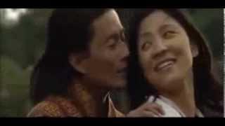Bumo Euchung Lhamo Esub Bhutanese Song  Music Video