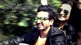 Jaane Kyun - Jai Kumar Nair (Lyrics)