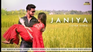 JANIYA   Heart Touching Story   New Hindi Song 2018   Sampreet Dutta   Mixed Articles