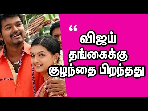 Saranya Mohan blessed with a Baby Boy - Vijay's Sister in kerala | Cine Flick