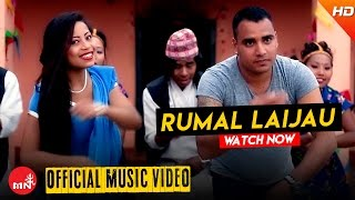 New Lok Dohori Song | RUMAL LAIJAU MAYAKO CHINO - Sagar Birahi & Kanchan Adhikari | Bageshori Music