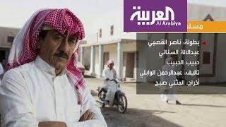 """صباح العربية   ناصر القصبي يثير الجدل بمسلسل """"العاصوف"""" الرمضاني"""