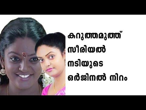 Karuthamuthu Serial Actress Premi Viswanath