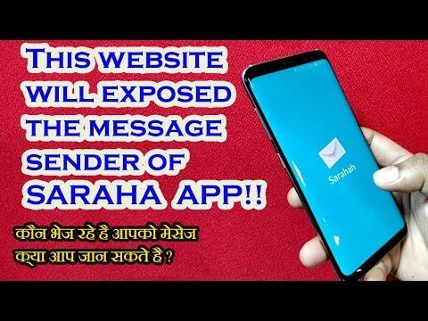 Exposed the sender of SARAHAH APP/How can find Sarahah app massege sender/digital jankari