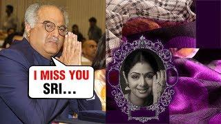 Boney Kapoor To SELL Sridevi ICONIC Saree On Her 1st Death Anniversary