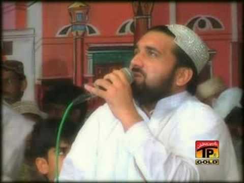 Qari Shahid Mehmood Rehmat Da DAriya ILAHI