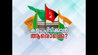 Lok Sabha elections ; CPM pushes M. V. Govindan