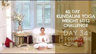 Day 34: Toning The Kidneys - The 40-Day Kundalini Yoga Weight Loss Challenge w/ Mariya