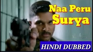 Naa Peru Surya South Hindi Dubbed Movie Confirm Related News | Allu Arjun